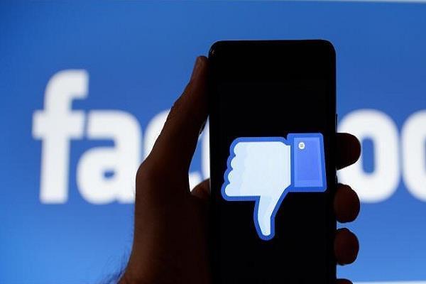 बिना सिक्योरिटी के 26 करोड़ फेसबुक यूजर्स का डेटा था नेट पर उपलब्ध