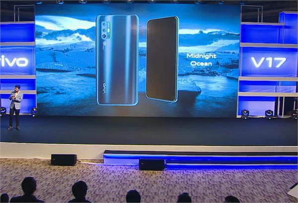 8GB RAM के साथ भारत में लॉन्च हुआ Vivo V17, जानें कीमत