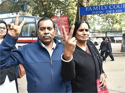 Nirbhaya Case: रद्द नहीं होगी निर्भया के दोषियों की फांसी, कोर्ट ने...