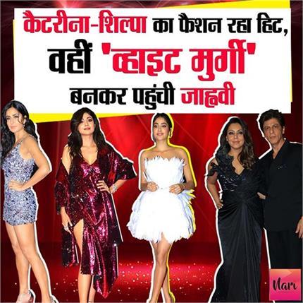 Vogue Fashion: जाह्नवी को लोगों ने कहा- 'व्हाइट मुर्गी' तो बहु बेगम...