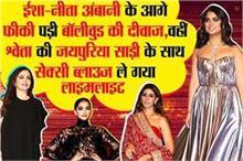 ईशा नहीं, श्लोका ने बटोरी लाइमलाइट, वहीं श्वेता ने जयपुरी...