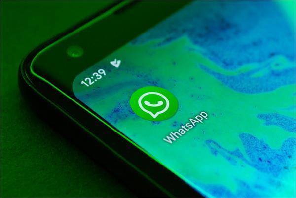 Whatsapp में आया कॉल वेटिंग फीचर, तुरंत करें ये अपडेट