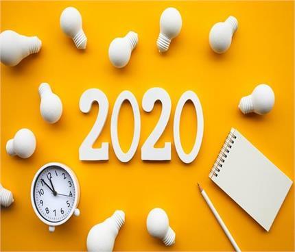 Bye-Bye 2019: ये 6 बुरी आदतें छोड़ दी तो 2020 में नहीं होगी कोई हैल्थ...