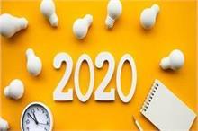 Bye-Bye 2019: ये 6 बुरी आदतें छोड़ दी तो 2020 में नहीं होगी...