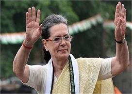 गांधी परिवार की बहू से कांग्रेस अध्यक्ष तक का सफर, जानिए...