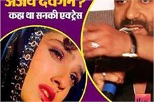 रवीना से परेशान अजय ने दे डाली थी धमकी, कहा था-उन्हें...