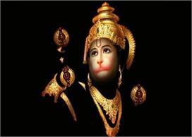 साहस और बल का प्रतीक है पर्वत उठाए हनुमान जी की तस्वीर,...