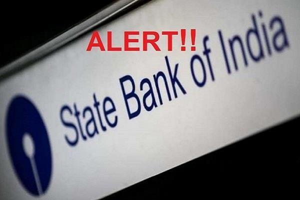 Alert! USB चार्जिंग पोर्ट से फोन चार्ज करने पर हो सकता है आपका बैंक अकाउंट खाली