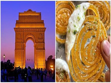 चखना न भूलें दिल्ली की इन 5 जगहों का लजीज स्वाद