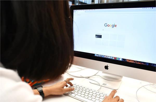 गूगल ने लांच किया क्रोम का लेटैस्ट वर्जन, पासवर्ड चोरी होने पर मिलेगा अलर्ट