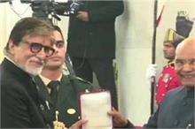 दादा साहेब फाल्के अवॉर्ड से सम्मानित हुए अमिताभ बच्चन