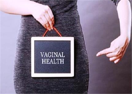 Women Care: प्राइवेट पार्ट से जुड़ी 6 प्रॉब्लम न करें नजरअंदाज