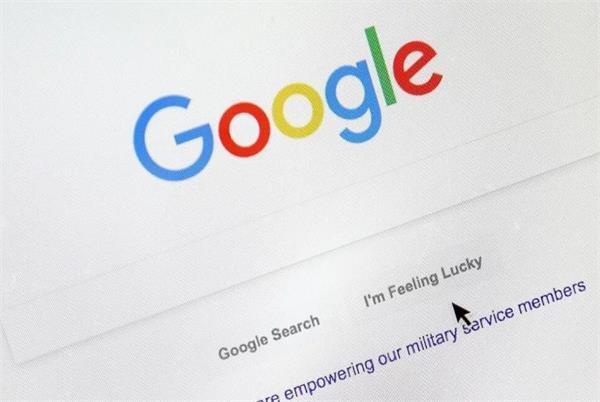 बग की चपेट में आई गूगल सर्च, रिजल्ट्स में शो हो रही गलत जानकारी