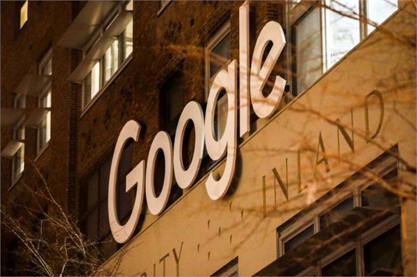 फ्रांस ने गूगल पर लगाया 407 करोड़ का जुर्माना