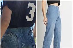 Trend Alert: अब जींस के ऊपर नहीं बल्कि नीचे होगी जेब, देखिए अनोखा फैशन