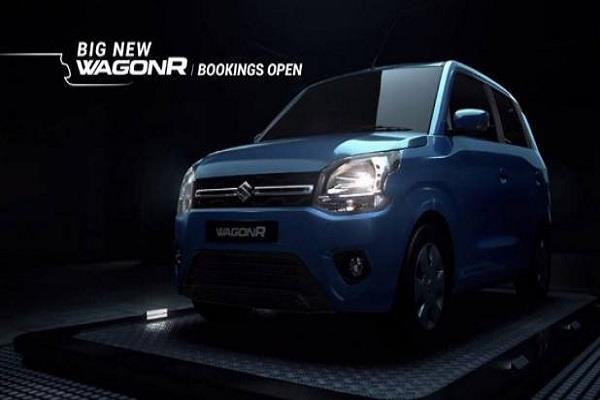 Maruti ने शुरू की नई Wagon R की बुकिंग, जानें डिटेल्स