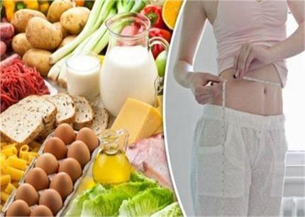 वजन तेजी से होगा कम अगर नाश्ते में खाएंगे ये 8 चीजें