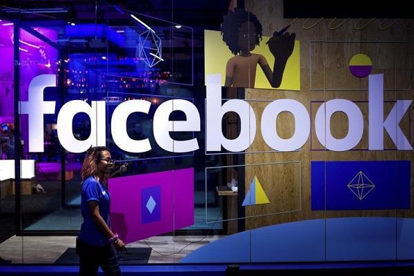 एप का ना इस्तेमाल करने पर भी Facebook करती है आपको ट्रैक: रिपोर्ट