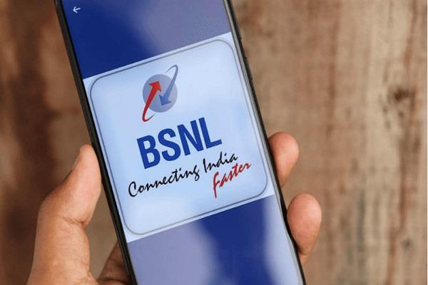 BSNL का धमाका, इस रिचार्ज पैक में हर दिन मिलेगा 3.21 जीबी डाटा