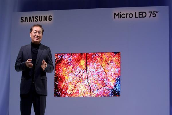 CES 2019: सैमसंग ने पेश किया 75 इंच वाला 4K टीवी, मिलेगी माइक्रोएलईडी तकनीक