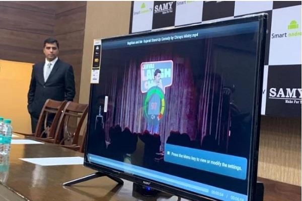 भारत में लांच हुआ सबसे सस्ता 32 इंच का Android smart TV