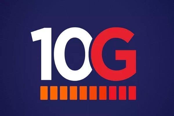 CES 2019: 10G की टेस्टिंग शुरु, 1 सेकेंड में डाउनलोड होगी 10GB की वीडियो