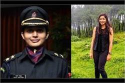 देश की पहली महिला प्रादेशिक सेना अधिकारी हैं शिल्पी गर्गमुख