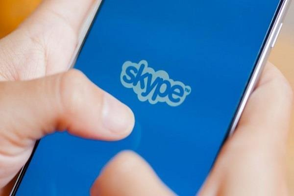 Skype यूजर्स के लिए खतरा बना बग, जल्द करें अपडेट