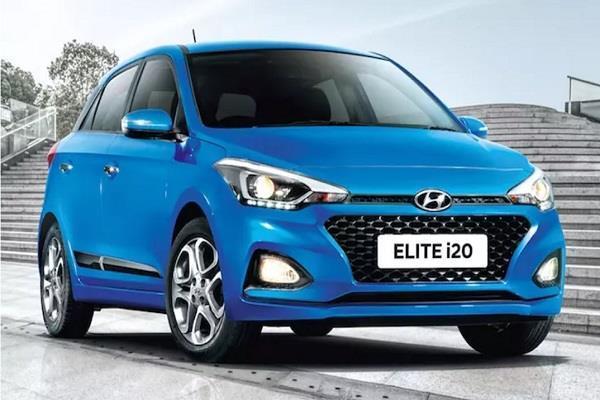 नए फीचर्स के साथ Hyundai Elite i20 लांच, जानें खासियत
