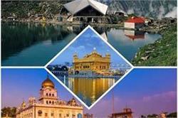 लोहड़ी के खास मौके पर देखें भारत के 10 मशहूर व खूबसूरत गुरुद्वारे