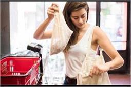 घर में रखी 5 चीजें पहुंचाती हैं सेहत को नुकसान