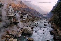 सर्दियों में भी गर्म रहता है इन 6  कुंडों का पानी, दूर-दूर से आते है टूरिस्ट