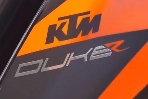 इस साल भारत में लांच होंगी KTM की ये पावरफुल बाइक्स