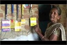 औरतों को जागरूक करने का काम करती हैं 70 साल की सरस्वती सिंह