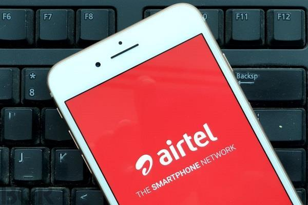Airtel ने पेश किया 76 रुपए का रिचार्ज प्लान, जानें इसमें क्या है खास