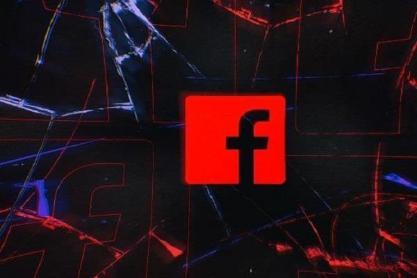 Facebook लाने जा रही LOL एप, जानें इसमें क्या होगा खास
