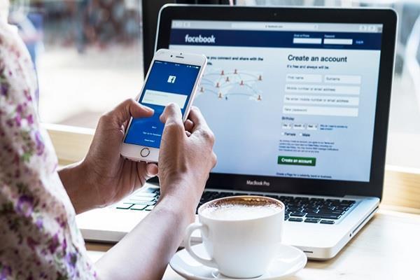 फेसबुक यूजर्स के लिए बड़ी खबर, टारगेटेड ऐड को लेकर हुआ बड़ा खुलासा