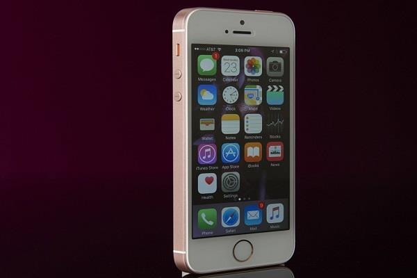 Apple एक बार फिर शुरू करेगा iPhone SE की सेल