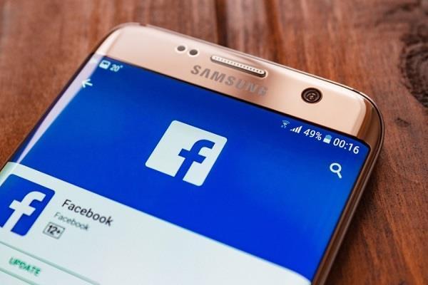 सैमसंग यूजर्स की बढ़ी मुश्किलें, डिलीट नहीं हो रही Facebook एप