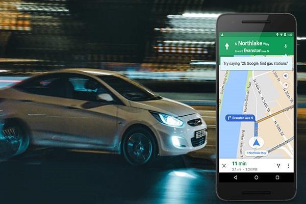 Google Maps हुआ और भी शानदार, शामिल हुआ स्पीड लिमिट फीचर