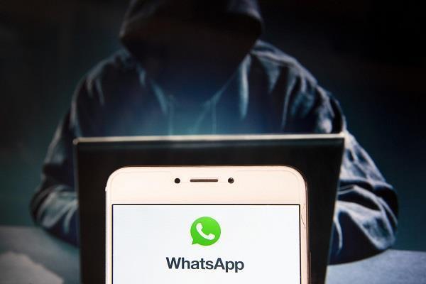 एक बार फिर WhatsApp पर आया ये वायरस, ऐसे करें बचाव