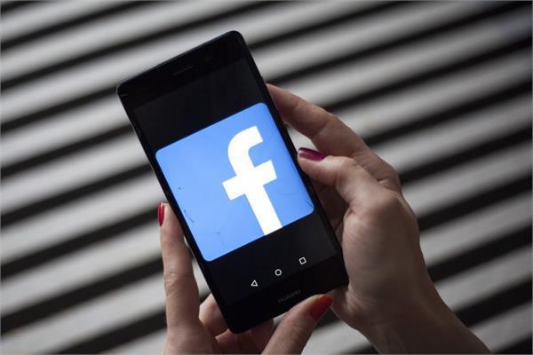 फेसबुक खास एप्प के जरिए चुरा रही यूज़र्स का डाटा!