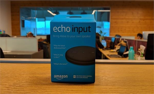 भारत में लांच हुआ अमेजन Echo Input, जानें इसमें क्या है खास