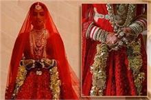 बड़े खास थे प्रियंका चोपड़ा के कलीरे, पति निक के साथ था खास...