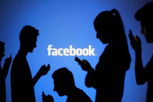 Facebook पर लग सकता है लाखों डॉलर्स का जुर्माना!