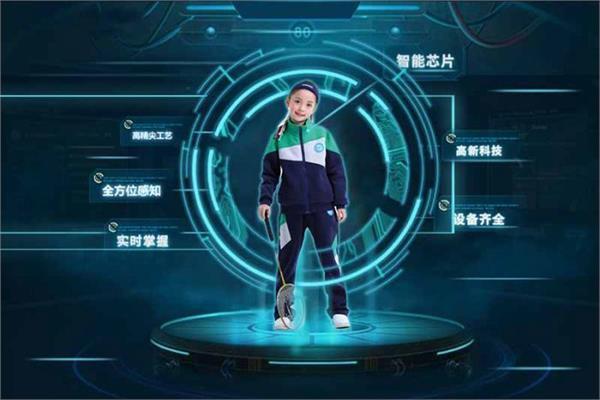 अब स्कूल से बंक नहीं कर पाएंगे स्टूडेंट्स, चाइना में बनाई गई पहली Smart uniform