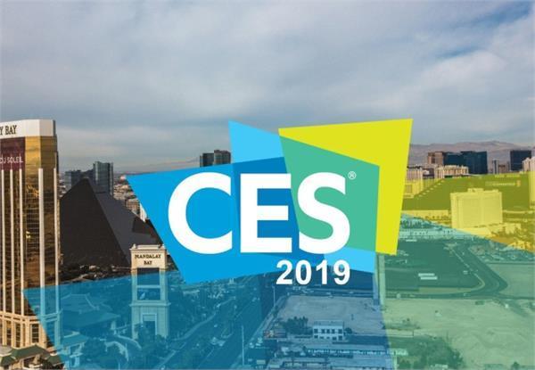 CES 2019: शुरू होने वाला है दुनिया का सबसे बड़ा इलैक्ट्रॉनिक्स मेला