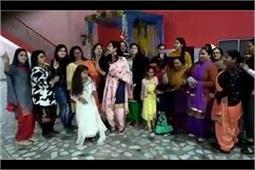 वुमेन कम्यूनिटी क्लब ने मनाया लोहड़ी फेस्टिवल, लड़कियों ने किया डांस