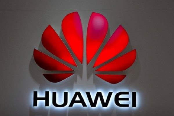 न्यू ईयर विश करने के चक्कर में Huawei से हुई बड़ी गलती