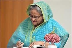 चौथी बार बांग्लादेश की प्रधानमंत्री बनी शेख हसीना